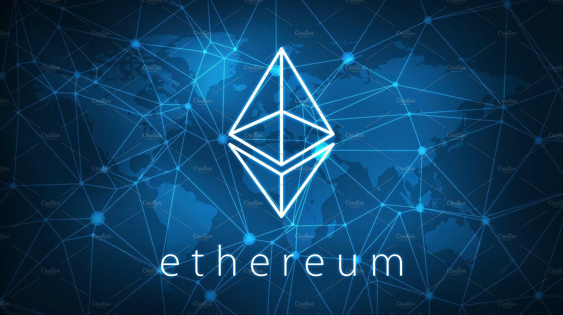 Етериум - Новини, коментари и анализи